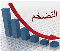 تفاصيل انخفاض التضخم لأدنى مستوى له في 14 عامًا | فيديو