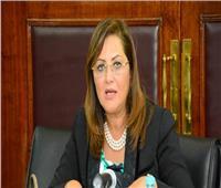 وزيرة التخطيط: ارتفاع نصيب الفرد فى الاستثمار بنسبة 220%