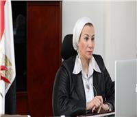 ياسمين فؤاد تترأس الاجتماع الـ15 لمجلس إدارة صندوق حماية البيئة