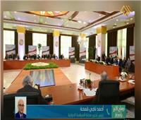 رئيس تحرير «السياسة الدولية»: الجهود المصرية للمصالحة الفلسطينية لا تتوقف   فيديو
