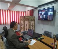 مدير «تعليم المنوفية» يشارك في اجتماع الجامعة «أون لاين»