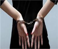 تجديد حبس المتهمة بالنصب على المواطنين 15 يوما