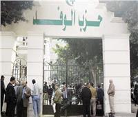 أبو شقة: تقرر فصل «أرنب» بسبب «التخابر مع قنوات أجنبية»
