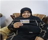 استجابة| بطاقة جديدة للحاجة صابرين بعد 65 سنة بدون هوية