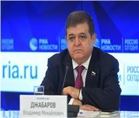 نائب روسي: مهتمون بتطوير العلاقات مع الاتحاد الأوروبي لكن على أساس المساواة