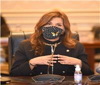 وزيرة الهجرة: حريصون على رعاية مصالح المصريين في الخارج