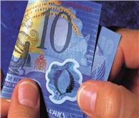 البنك المركزي: طرح نقود بلاستيكية من فئة 10 جنيهات في هذا الموعد.. صور