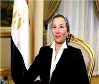 وزيرة البيئة تستعرض مجهودات الوزارة لدعم المشروعات الصغيرة والمتوسطة