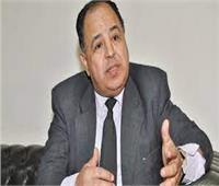 وزير المالية: 3 أسباب وراء نجاح مصر فى إصدار السندات وحجم الطلب عليها