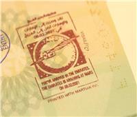 «ختم المريخ» هدية الإمارات لزائريها بعد انطلاق مسبار الأمل   صور