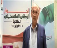 جبهة التحرير الفلسطينية: نشكر مصر على حل الأزمة الفلسطينية