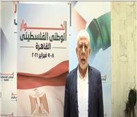 حركة الجهاد الإسلامي: نشكر مصر على استضافة الحوار الوطني الفلسطيني