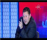 شكوى رسمية ضد رضا عبدالعال إلى المجلس الأعلى للإعلام