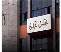 عقاب تأديبي لمسئول سابق بـ«تضامن شمال سيناء» استغل منصبه الوظيفي
