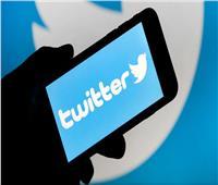 وسط حملة قمع للمعلومات المضللة.. «تويتر» تحقق نموا في قاعدة مستخدميها