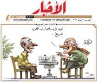 الإمارات وصلت المريخ.. كاريكاتير جديد لعمرو فهمي