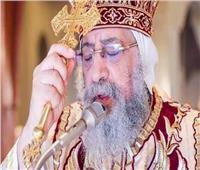 البابا تواضروس يعزي مطرانية البحيرة في القمص أنطونيوس عزيز