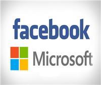مايكروسوفت وفيسبوك يعملان على تقنية لاكتشاف «التزييف العميق»