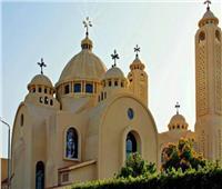 اليوم ... الكنيسة تحتفل بعيد استشهاد القديس أغابوس