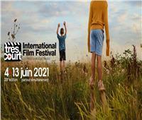 إقامة مهرجان «تري كور» للأفلام القصيرة جدًا بالقاهرة وجدة