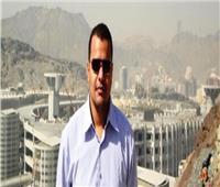 وزيرة الهجرة : الحكم على المهندس علي أبو القاسمقابل للطعن