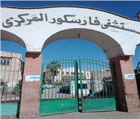 إخلاء المباني الصادر لها قرار إزالة بمستشفى فارسكور لتنفيذ أعمال التطوير