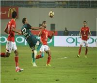 إنبي يتأهل لدور الـ16 من كأس مصر