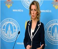 الخارجية الروسية: تعليقات الغرب على مظاهرات موسكو تهدف لزعزعة استقرار بلادنا