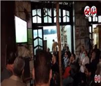 شاهد| تفاعل الجماهير مع مباراة الأهلي وبالميراس