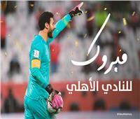 أبوريدة: الأهلي رفع اسم الكرة المصرية والإفريقية عاليًا