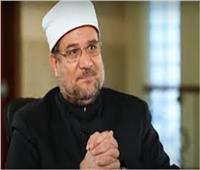 جمعة ينعي المستشار «سعد» نائب رئيس مجلس الدولة