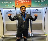 أيمن أشرف بعد الفوز ببرونزية العالم: «فخور أني في كيان الأهلي»