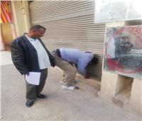 رئيس الجهاز: غلق وتشميع محال تجارية بدون تصريح وعقار مخالف بمدينة الشروق