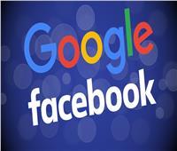 أستراليا تقدم تشريعات خاصة بـ«جوجل وفيسبوك» إلى البرلمان.. الأسبوع المقبل