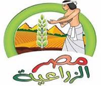 «الزراعة» تنفي بث إعلانات خادشة للحياء على قناة «مصر الزراعية»