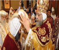 البابا يعرض على المجمع المقدس أسماء الأساقفة الجدد