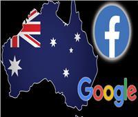 تشريعات «تاريخية» في أستراليا تجاه جوجل وفيسبوك