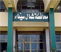 شمال سيناء في أسبوع| حملات رش وتعقيم لمنع الأمراض المعدية