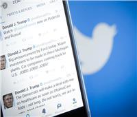 تويتر تصنف «قادة العالم» والحسابات الحكومية