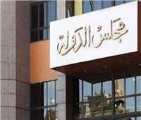 غدًا.. الحكم في دعوى إسقاط الجنسية عن المدانين في قضايا الإرهاب