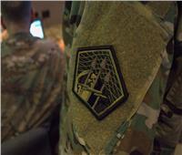 الحرس الوطني الأمريكي يدعم تغييرات القيادة السيبرانية
