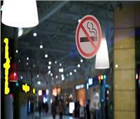 «الصحة العالمية» تؤكد ضرورة مواجهة تعاطي التبغ بين النساء بأوروبا