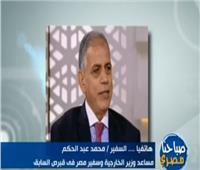 مصر واليونان وقبرص حريصون على خروج القوات الأجنبية من ليبيا | فيديو