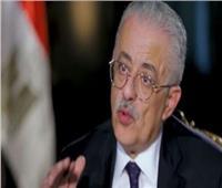 خاص| «ماتسبقوش الأحداث».. وزير التعليم يرد على شائعات موعد الامتحانات