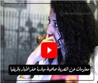 فيديوجراف | معلومات عن المصرية صاحبة مبادرة حفر الآبار بأفريقيا