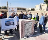 وضع حجر الأساس لتوسعة مستشفى 6 أكتوبر العام