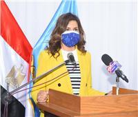 نبيلة مكرم: خلق  تنمية حقيقية للقرى المصدرة للهجرة غير الشرعية