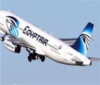 غدًا مصر للطيران تسير 46 رحلة .. لندن وموسكو أهم الوجهات