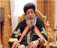 الأحد.. البابا تواضروس فى زيارة روعية للإسكندرية لمدة يومين