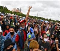 عودة التظاهرات في تايلاند للمطالبة بإصلاحات ملكية